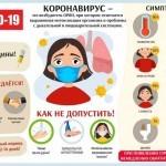 90-koronavirus-deti.jpg-89_.jpg
